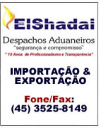 ELSHADAI